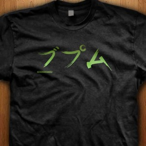 Japanese-BPM-Shirt